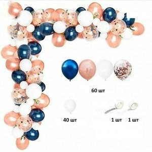 Комплект шаров для арки ( 100шт ) 036