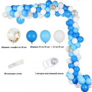 Кульки для арки, комплект 100 шт. - №003