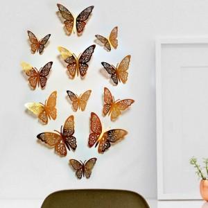 (12 шт) Комплект метеликів 3d на скотчі, ЗОЛОТІ ажурні