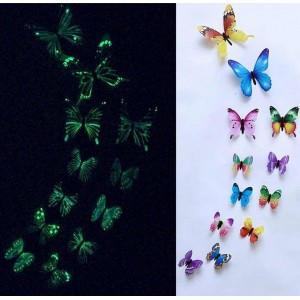 (12 шт) Комплект бабочек 3D  на скотче  , СВЕТЯЩИЕСЯ РАЗНОЦВЕТНЫЕ цветные
