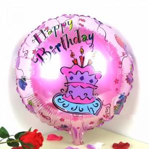Кулька Коло 18 дюймів happy birhtday 05 ( 45 см )