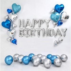 """Набір куль на день народження, """"HAPPY BIRTHDAY"""" 038"""