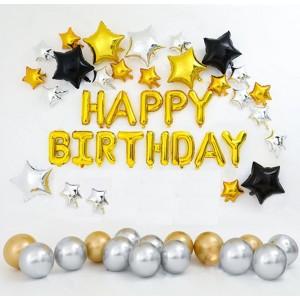"""Набір куль на день народження, """"HAPPY BIRTHDAY"""" 040"""