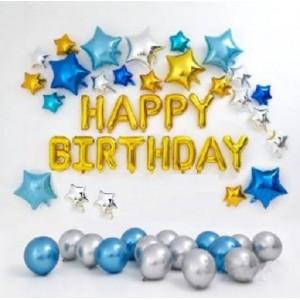 """Набір куль на день народження, """"HAPPY BIRTHDAY"""" 041"""