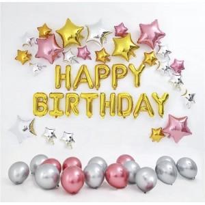 """Набор шаров на день рождения, """"HAPPY BIRTHDAY"""" 043"""
