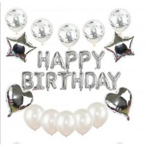 """Набір куль на день народження, """"HAPPY BIRTHDAY"""" 044"""