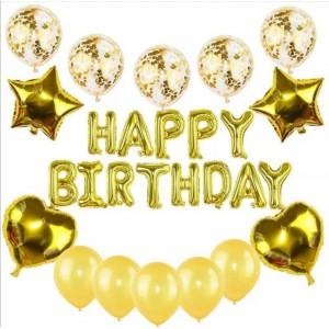 """Набір куль на день народження, """"HAPPY BIRTHDAY"""" 045"""
