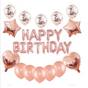 """Набір куль на день народження, """"HAPPY BIRTHDAY"""" 046"""