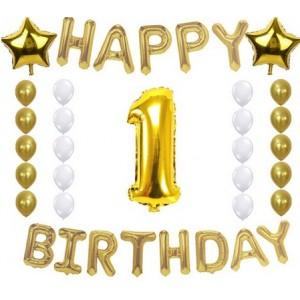 """Набор шаров на день рождения, """"HAPPY BIRTHDAY"""" 14"""