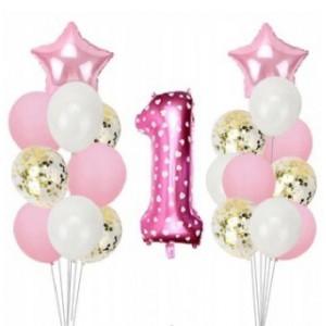 """Набор шаров на день рождения, """"HAPPY BIRTHDAY"""" 17"""