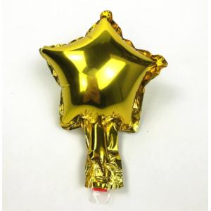 Шарик Звезда 5 дюймов ( 13 см ) ЗОЛОТО