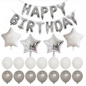"""Набір куль на день народження, """"HAPPY BIRTHDAY"""" 064"""
